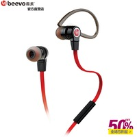 Beevo bv-em200 -ear earphones sports earphones wire belt