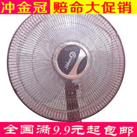 J303 home appliances fan decorative pattern mesh baby protection cover fan cover