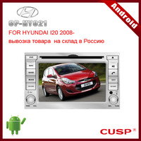 AndroidCP-HY021 car CD player with car gps navigation,and supports  WIFI,3G,Bluetooth,IPOD,SD,OBD for HYUNDAI I20 2008-
