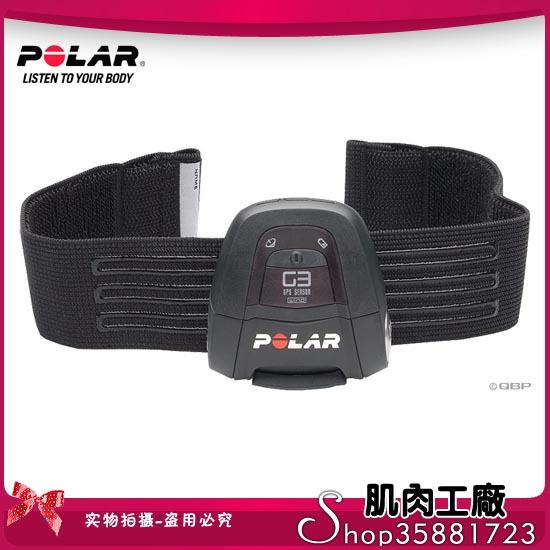 Boneng polar heart rate monitor g3 gps sensor boneng running series heart rate monitor(China (Mainland))