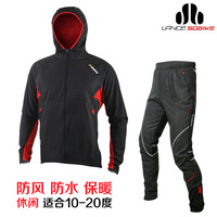 Lance sobike ride bicycle clothing set autumn and winter long-sleeve clothes