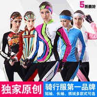 Nuckily long-sleeve women's outdoor sunscreen thermal long-sleeve ride clothing set fleece