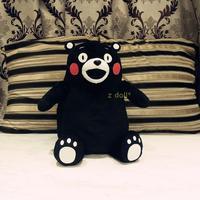 Free shipping Double 11 , kumamon Large shy bear violence bear