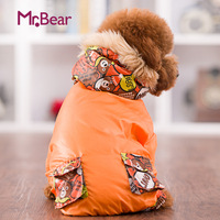 free shipping dog clothes autumn and winter pet teddy clothes bo with a hood wadded jacket winter warm dog clothes