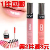 Bob essence lip gloss lip gloss nude makeup make-up aroma clinched nude color