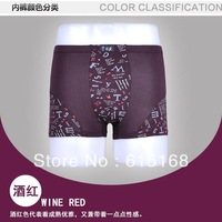 [10Pcs/1lot] Wholesale U convex sexy underpants boxers breathable than cotton prints 4XL good letter code