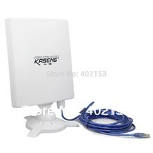 external antenna price