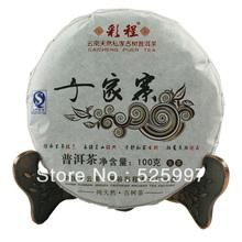 pu er tea price