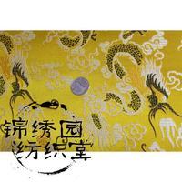 Jin Huang Dalong silk brocade fabric 90cm width