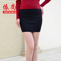 Cashmere short skirt basic skirt women's solid color all-match half-skirt basic skirt wool skirt thermal slim