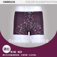 [10Pcs/1lot] men's underwear Personalized printing XXXXL Men's underwear U convex pants sexy boxers boys pants tide