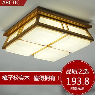 Online kopen wholesale japanse plafondlamp uit china japanse plafondlamp groothandel - Japanse stijl kamer ...