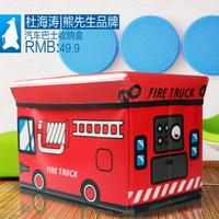 2014 Freeshipping Korean 12l Candy Box Accessories Maquiagem Organizador Acrylic Makeup Organizer Bus 2-illust Storage Box Stool