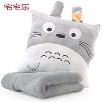 Hand warmer pillow blanket dual-use cushion pillow hand warmer nap pillow blanket