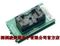 Tsop48 socket  SA247-B4806  xeltek original sockets *** price can be adjust pls. contact for correction