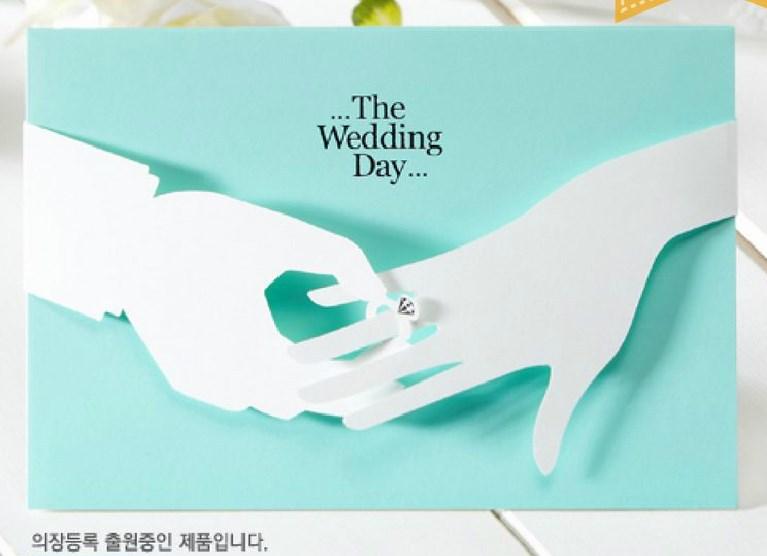 Tiffany Blue Wedding Invitations was best invitations layout