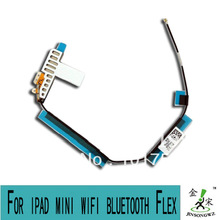 mobile phone flex cable price