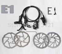 Avid Elixir 3 E3 Hydraulic Disc Brake Lever rotor caliper