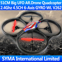 51CM Big 2.4G 4.5CH 6-Axis GYRO LCD Quadcopter WL V262 UFO VS Parrot AR.Drone 2.0 V222 U818A RC Helicopter Remote Control Toys