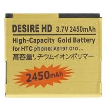 htc desire hd battery high capacity price
