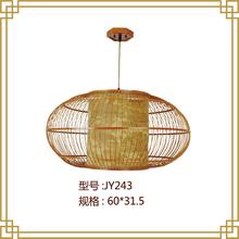 popular silk chinese lanterns