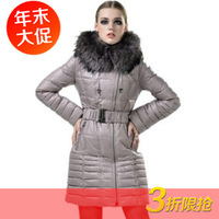 Autumn and winter women large fur collar slim medium-long down coat female  =Yr4