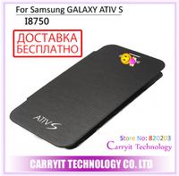 Original Flip Cover For Samsung Ativ S i8750 Case Phone Case Senior PU Leather, free screen protector, Multi-color,Free Shipping
