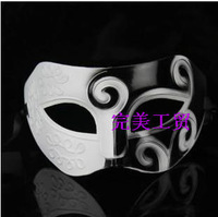 10PCS/Lot, Wholesale Promotion Flat head carved black and white men cool masquerade mask Free shipping