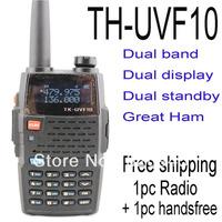 Boldom TK-UVF10 UHF VHF dual band ham radio transceiver fashion design best quality military standard with hands free earpiece