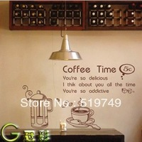 Coffee time wall stickers living room tv wall romantic