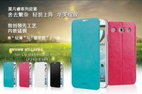 for lg optimus g pro e988 case leather stand flip cover