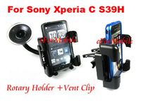 Rotary Universal Car Mount Holder Mobile Phone Holder Cell Phone Holder +Vent Clip For Sony Xperia C S39H C2305