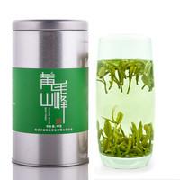 promotion! huangshan maofeng tea 2013 maojian tea fragrance green tea health care weight lose productes free shipping gift box