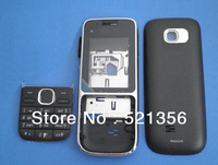 Free shipping- Black c2-01 replacements faceplate keypad side buttons case for Nokia c2-01 cell phone housing cover