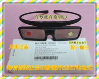 Original hisense fps3d07a shutter 3D glasses