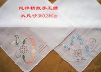 Embroidery handkerchief big measurement 36cm 100% exquisite cotton handkerchief