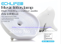 Music Lotus High-fidelity creative audio, multi-function phone or pad bluetooth loudspeaker, Lotus Mini Amplifier