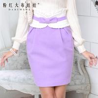 Lovable Secret - Bust skirt autumn and winter 2013 ruffle high waist skirt  free shipping