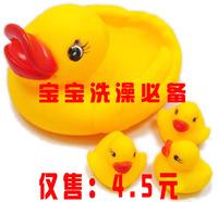 Bath duck bath toys swimming toys summer toy bath duck free shipping