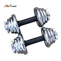 Expro home fitness equipment 10kg 20kg 30kg 40kg plating dumbbell