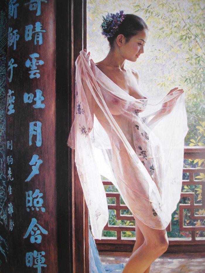 Beautifull chinese girl naked
