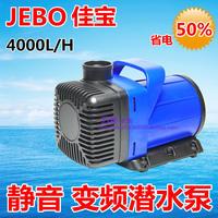 Frequency conversion water pump silent  submersible pump fish tank aquarium pump  fish-pond pump 4000l h