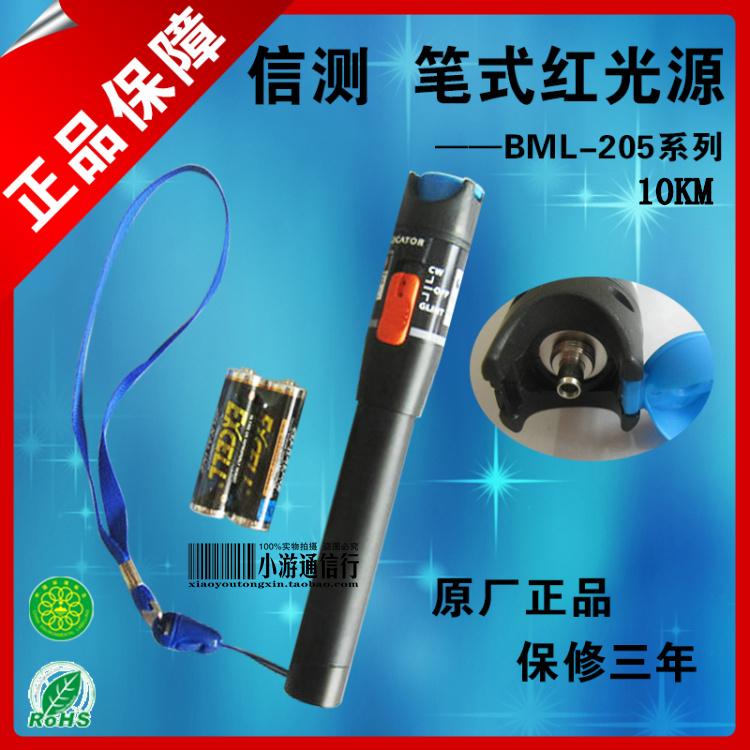 Telefone Telephone Selling Hot Sale Btc Miner Cable Tester Lan 10mw Optical Fiber Red Pen 10 Bml-205-10 Thioindigo Source Laser(China (Mainland))