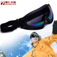 Outdoor windproof sand ski eyewear ride tactical mirror motorcycle goggles