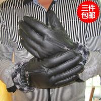 Drop Shipping fashion short design men sheepskin genuine leather gloves winter thickening gloves