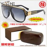 Personalized z0098e millionaire sunglasses large frame sunglasses iv314