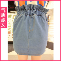 Free Shipping Women's vintage 2013 all-match high waist solid color denim bag skirt slim q910 bust skirt