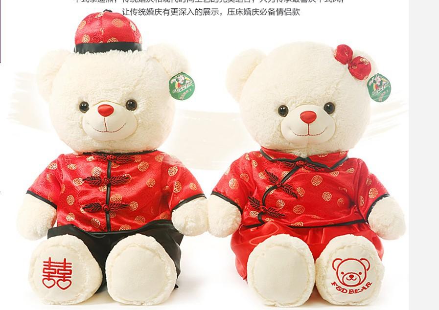 One pair Fluttering dragon wedding teddy bear couple married wedding celebration wedding car presses Plush Doll(China (Mainland))