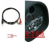 Car subwoofer car motorcycle audio subwoofer computer speaker audio cable