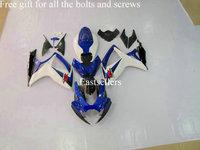 Complete fairing kit for GSXR600 750 K6 06 07 2006 2007 GSXR600 GSXR750 GSXR 600 GSXR 750 with tank cover Sliver Blue Blac k